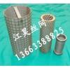 诚信厂家江昊销售滤管、不锈钢密纹滤管、国标白钢卷筒