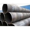 白城螺旋管厂,白城焊管厂,Q235B螺旋管销售