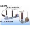 110KV主变中性点放电间隙成套装置,放电间隙保护装置