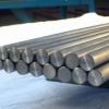 【·【·【·宝新316N不锈钢棒价格】·】·】·】