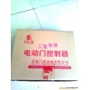 北京电动门遥控器,电动门控制器维修更换