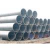 20G高压锅炉管-天津晨一钢铁合金管 15822603536