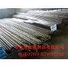SUS630热处理工艺SUS630不锈钢工作条件及性能要求
