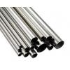 轻型304不锈钢管-▅▄▃▂▁304不锈钢管理论重量表大全