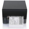 供应顺嘉西铁城条码打印机和北洋条码打印机