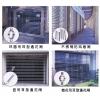 北京卷帘门厂家,安装不锈钢卷帘门