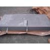 供应高强度低合金结构钢板,耐候卷,工程机械用钢