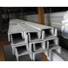 供应各种型号不锈钢槽钢