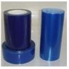 出厂特价 铝板保护膜