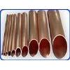 东莞【广兴促销】优质磷青铜管、德国进口C5100磷青铜管