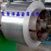 SUS440C钢板440C圆钢SUS440C不锈钢带硬度