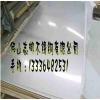 供应不锈钢2B板,不锈钢平板,不锈钢装饰板