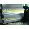 SUS304L不锈钢密度SUS304L不锈钢价格SUS304