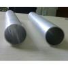 铝合金管性能:7075铝合金管