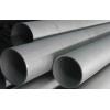 供应|310S不锈钢无缝管|(钢管)|310不锈钢无缝管|