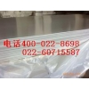 天津202不锈钢板