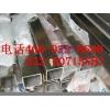 【推荐】天津不锈钢方管厂,天津不锈钢方矩管