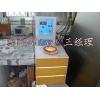 1公斤不锈钢粉末熔炼炉,G25KW高频熔炼设备