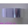 铝箔编织布胶带 耐老化胶带