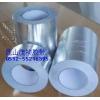 冰箱铝箔胶带 空调铝箔胶带