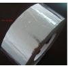 夹筋铝箔胶带 玻璃纤维铝箔胶带