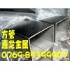 进口301不锈钢焊接管.304不锈钢方管