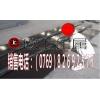 授权代理 日立SUS440C不锈钢+品质保证