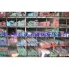 深圳宝安供应20-12-15-40不锈钢圆钢