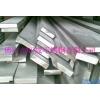 304材质不锈钢扁钢扁条供应