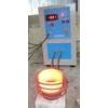 兴化不锈钢熔炼炉,戴南不锈钢高频炉熔炼实验炉,感应电炉
