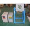 钢厂用的小型高频炉,熔炼1公斤不锈钢的化验熔炼炉高频电炉