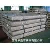现货大量太钢321、316L不锈钢卷板开平板 规格齐全