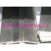 不锈钢工业扁钢-砂面不锈钢扁条-不锈钢201装饰扁钢