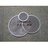 多层过滤圆片不锈钢过滤网片冲压过滤片不锈钢滤片