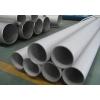 佛山永穗现有304焊管219*1.5大量供应