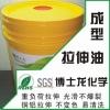 供应BSL-F100铜铝拉伸油