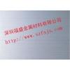 优质2B面板 超宽规格钢板 日本进口钢板 316Ti不锈钢板