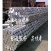 进口铝板7050 7050T6挤压铝棒