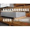 7050T6超硬航空铝棒 7050易加工铝板