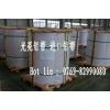 yh75国标铝板价格