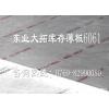 a7075高耐磨铝板