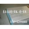 美国优质AA7075铝合金