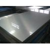 山西铝合金1100铝板7050铝板LY12铝板