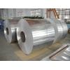 全国统一铝合金7050铝带2A12铝带5154铝带