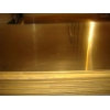 进口优质18150铬锆铜板C1200紫铜板H59