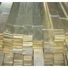 国际环保LC2500钨铜排C3770黄铜排