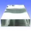 批发零售铝合金2024铝板6061铝板5154铝板