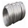 『〝201不锈钢钢丝绳-进口钢丝绳厂家〝』