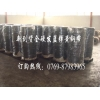 CK101弹簧钢线 CK101弹簧钢 ck101弹簧钢板