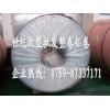 AA3004成型性 进口铝合金AA3004